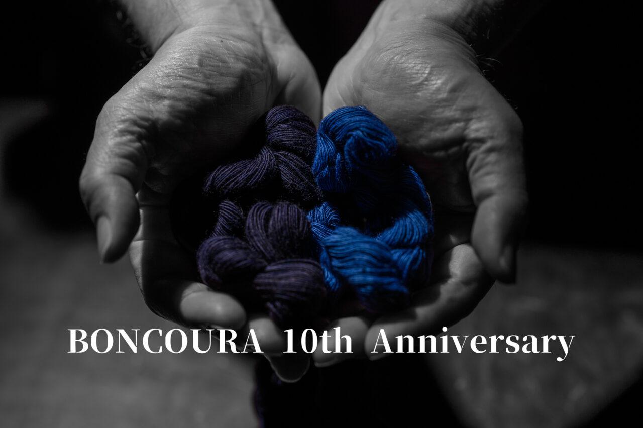 ボンクラ デニム 10周年